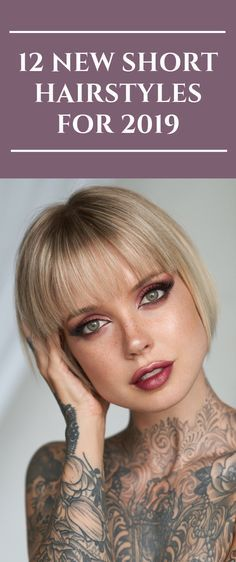 Best Short Pixie Bob Hairstyles 2019 Best Short Pixie Bob Hairstyles 2019 The post Best Short Pixie Bob Hairstyles 2019 appeared first on Barbara Ritchie. Short Pixie Bob, Pixie Bob Haircut, New Short Hairstyles, Bob Hairstyles For Fine Hair, Short Bob Haircuts, Hairstyles Haircuts, Short Hair Cuts For Women, Short Hair Styles, Trendy Mood
