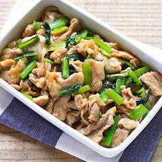 Kung Pao Chicken, Food And Drink, Menu, Cooking Recipes, Favorite Recipes, Snacks, Vegetables, Ethnic Recipes, Goodies