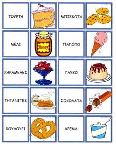 Teaching Kids, Teaching Resources, Learn Greek, Food Vocabulary, Greek Language, Greek Alphabet, Environmental Education, Greek Words, Word Pictures