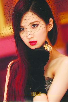 Seohyun SNSD Girls Generation Mr Mr postcard Come visit kpopcity.net for the largest discount fashion store in the world!!
