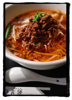青蓮 藤が丘店 台湾ラーメン Taiwanese Noodles.  kurosuke ishigaki