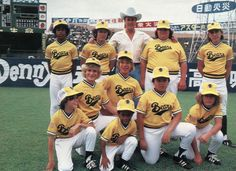 THE BAD NEWS BEARS GO TO JAPAN, (Top) Erin Blunt, David Pollock, Tony Curtis…