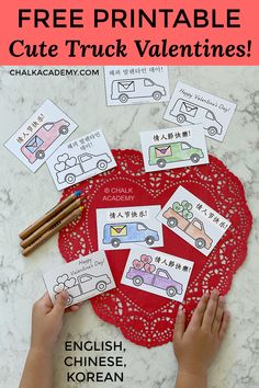 Bilingual printable Valentines in Chinese, Korean or English via Chalk Academy Valentines For Boys, Valentines Day Activities, Valentine Day Cards, Cool Gifts, Diy Gifts, Tech Gifts For Dad, Valentine Template, Thoughtful Gifts For Her, Transportation Activities