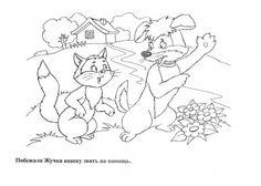 Dedko a repa The Big Carrot, Handout, Coloring Pages, Wonderland, Moose Art, Blog, Animals, Art Ideas, September