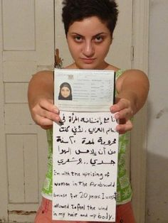BBC News - Unveiled Syrian Facebook post stirs women's rights debate http://www.bbc.com/news/world-middle-east-20315531