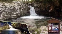 Japan Guide, Shizuoka, Waterfall, Outdoor, City, Princesses, Outdoors, Waterfalls, Outdoor Games