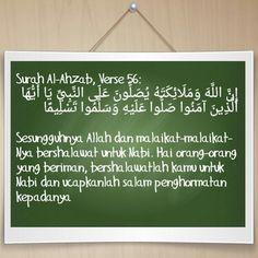 Surah Al-Ahzab, Verse 56