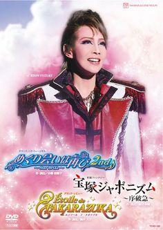 Takarazuka Japonisme - Jyohakyu - / Meguriai wa Futatabi 2nd - Star Bride - / Etoile Takarazuka Revue DVD