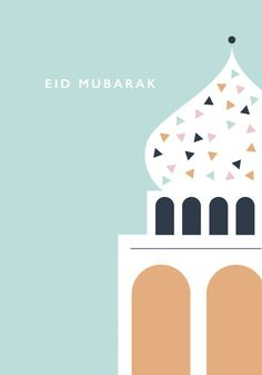 Eid Wallpaper, Eid Mubarak Wallpaper, Ramadan Cards, Ramadan Images, Eid Mubarak Images, Eid Mubarak Card, Ramadan Background, Eid Mubarak Background, Poster Ramadhan