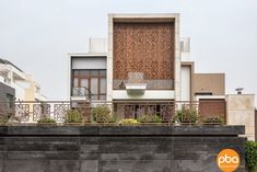 A SAFE HAVEN-Modern Contemporary House   PBA & Designs - The Architects Diary