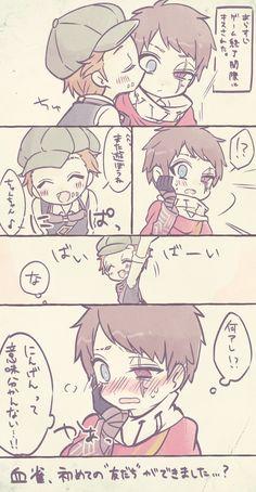 Identity Art, Boyxboy, Aesop, Pretty Art, Fujoshi, Homestuck, Game Character, Kawaii, My Favorite Things