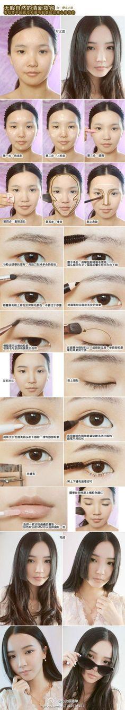 soft natural makeup with subtle contouring for asian faces, korean makeup, chinese makeup