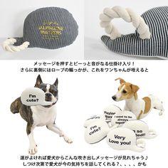 犬のおもちゃ/犬用おもちゃ/メッセージ/ロープトイ/超小型犬・小型犬用/犬用品・犬/ペット・ペットグッズ・ペット用品/オモチャ/犬しつけ/ユニーク/MandarineBros.MessageRopeToy