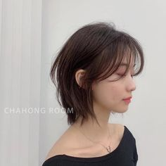 Pin on Short hair styles Short Hair With Layers, Layered Hair, Short Hair Cuts, Asian Short Hair, Girl Short Hair, Asian Haircut Short, Short Hair Korean Style, Japanese Short Hair, Ulzzang Short Hair
