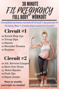26 Weeks Pregnancy Update Here's a quick 30 minute full body workout that you can do whether you are pregnant or not! I Consult your doctor before starting an exercise regimen. I'm currently in my trimester performing these exercises safely! Fitness Workouts, At Home Workouts, 2. Trimester, Second Trimester Workouts, First Trimester Pregnancy Workout, Fit Pregnancy Workouts, Workouts For Pregnant Women, Wods Crossfit, Prenatal Workout