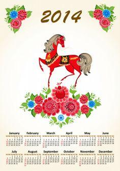 FREE printable 2014 Calendar - free download