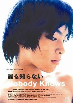 Nobody Knows  Japan