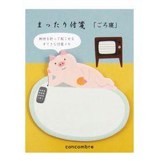 おせんべいをかじる猫。 concombre(コンコンブル)まったり付箋・ごろ寝 - まとめのインテリア / デザイン雑貨とインテリアのまとめ。