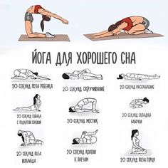 Yoga for beginners exercises healthy living ideas for 2019 Fitness Workout For Women, Yoga Fitness, Health Fitness, Gym Workouts, At Home Workouts, Sport Diet, Workout For Beginners, Workout Videos, Fitness Motivation