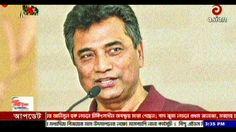 (Noon News) Today Live Bangladesh News 1 December 2017 BD Bangla TV News Online Bangla News Update