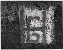 View Yuchitan, Mexico by Aaron Siskind on artnet. Browse more artworks Aaron Siskind from Elizabeth Houston Gallery. Rhode Island, Aaron Siskind, Gelatin Silver Print, Global Art, Minimalist Art, Art Market, Abstract Expressionism, White Photography, Original Artwork