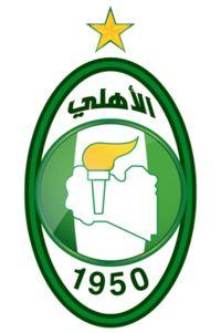 1950, Al-Ahli SC (Tripoli, Libya) #AlAhliSC #Tripoli #Libya (L12123)