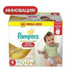 Pampers Подгузники-трусики Pampers Premium Care Pants 4 9-14кг 66 шт  — 2210р.  Вес ребенка - 9-14, Вес упаковки - 2, Тип - Трусики, Назначение - Универсальные, Пол - Для мальчиков и девочек, Особенности - Индикатор наполнения, Вес ребенка - от 9 кг, Количество в упаковке - 66