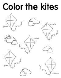 1000 images about kites on pinterest kites craft letter k and preschool. Black Bedroom Furniture Sets. Home Design Ideas