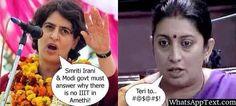 Priyanka Gandhi and Smriti Irani funny troll and meme over Amethi IIT