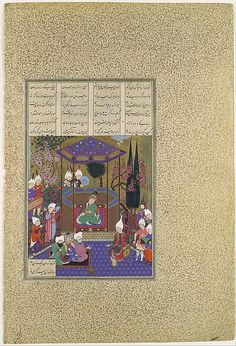 """Zal Expounds the Mysteries of the Magi"", Folio from the Shahnama (Book of Kings) of Shah Tahmasp"
