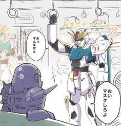 Mobile Suit, Gundam, Weapons, Fan Art, Manga, Cool Stuff, Nice, Funny, Design