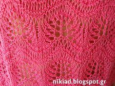Δαντελένιο πλεκτό για το Καλοκαίρι/Knitted Lace Top
