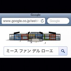 Today's Google . #google - @taq156- #webstagram