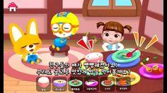 [HD] 뽀로로와 콩순이 맛있게 밥먹기 with Pororo game 宝露露,Popolo, Пороро, ポロロ,เกาหลี