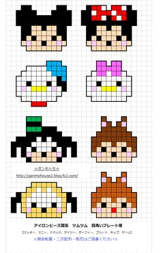 sadece mini ve miki yi yapppppppppp Easy Perler Bead Patterns, Melty Bead Patterns, Perler Bead Templates, Diy Perler Beads, Perler Bead Art, Mini Pixel Art, Easy Pixel Art, Mosaico Lego, Cross Stitch Designs