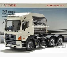 131.98$  Buy now - http://alipzy.worldwells.pw/go.php?t=32575092563 - HINO 700 series 1:24 truck car model Heavy tractor origin alloy metal diecast Trailer white 6*4 kid toy SAIC Iveco Hongyan IVECO