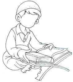 Boy reading the Quran