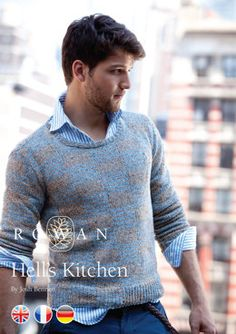 Hell's Kitchen in Rowan Purelife Revive