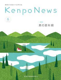 by Ryo Takemasa - www.ryotakemasa.com