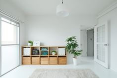 Minimalism has long been a popular look for social areas of the home. If you are a fan of clean lines and clear colors, try to apply them to the bedroom interior of your home. Remodeling your master bedroom in… Continue Reading → Minimalist Furniture, Minimalist Interior, Minimalist Bedroom, Minimalist Decor, Modern Minimalist, Casa Muji, Muji Haus, Interior Simple, Interior Design