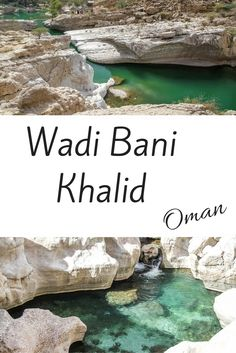 Wadi Bani Khalid... one of the most famous wadis in Oman where you can swim in emerald waters surrounded by large white boulders. A great adventure! Photos and practical info: http://www.zigzagonearth.com/wadi-bani-khalid-oman/