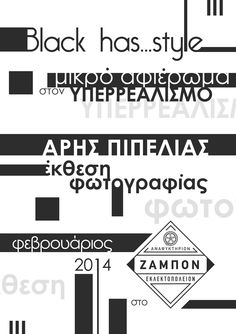 photography exhibition poster