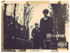Ling Tosite Sigure Ling Tosite Sigure, Saitama Prefecture, Vocal Range, Progressive Rock, Rock Posters, Pallet, Album, Shed Base, Palette