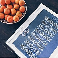Islamic art Two Canvases Al-Rahman Al-Raheem Calligraphy Set, Islamic Art Calligraphy, Rowan, Beautiful Names Of Allah, Islamic Wall Art, Islamic Gifts, Jewelry Party, Cool Things To Make, Colorful Interiors