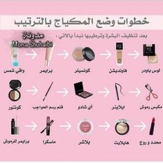 Reposted from mony ( -. Of course – Eye Ideas Makeup Artist Tips, Eyebrow Makeup Tips, Natural Eye Makeup, Beauty Makeup Tips, Skin Makeup, Makeup Guide, Maquillage Yeux Cut Crease, Learn Makeup, Beauty Care Routine