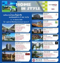 งาน Home in Style ศูนย์การค้าเซ็นทรัล พลาซา แกรนด์ พระราม 9 - http://www.thaipropertytoday.com/%e0%b8%87%e0%b8%b2%e0%b8%99-home-in-style-%e0%b8%a8%e0%b8%b9%e0%b8%99%e0%b8%a2%e0%b9%8c%e0%b8%81%e0%b8%b2%e0%b8%a3%e0%b8%84%e0%b9%89%e0%b8%b2%e0%b9%80%e0%b8%8b%e0%b9%87%e0%b8%99%e0%b8%97%e0%b8%a3/