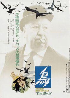 The Birds, Japan.1963