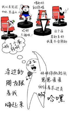 中国好声音:旁边的朋友跟着我嗨起来,我从未见过如此装逼之人,唱的好就你呢,这个逼装的真好,我是不会转