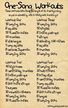 everyone has time for a one-song workout!