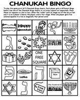 Chanukah (Hanukkah) Bingo Board coloring page Hanukkah For Kids, Hanukkah Crafts, Feliz Hanukkah, Jewish Crafts, Hanukkah Decorations, Christmas Hanukkah, Happy Hanukkah, Hanukkah Lights, Hanukkah Harry